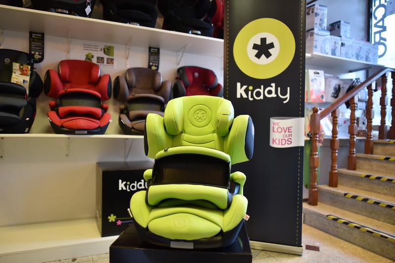 kiddy-zelena